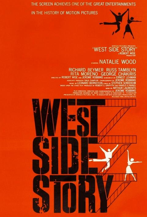 essay west side story analysis dramatica